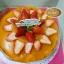เค้กผลไม้ (Fruit Cake) thumbnail 3