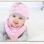 เซตหมวก+ผ้าซับน้ำลาย / ลาย Lovely Baby (มี 6 สี) thumbnail 10