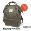 กระเป๋า Anello Nylon Mini Square สี Khakhi ราคา 1,390 บาท Free Ems thumbnail 8