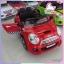 รถแบตเตอรี่เด็ก mini cooper สีแดง 2 มอเตอร์ thumbnail 1
