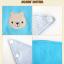 เซตหมวก+ผ้าซับน้ำลาย / ลายหมีน้อย (มี 5 สี) thumbnail 24