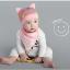 เซตหมวก+ผ้าซับน้ำลาย / ลาย Cat Baby (มี 5 สี) thumbnail 8