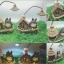 โคมไฟโตโตโร่ Totoro Lamp thumbnail 6
