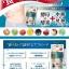 Enzymes Diet เอนไซมน์จากผลไม้และผัก ช่วยลดน้ำหนัก จากญี่ปุ่น thumbnail 3