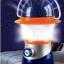 โคมไฟดวงดาว 2 IN 1 Discovery thumbnail 2