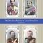ไขปริศนาประเด็นอำพราง ในประวัติศาสตร์ไทย [mr03] thumbnail 1