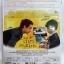 (DVD) Like Stars on Earth (2007) ดวงดาวเล็กๆ บนผืนโลก thumbnail 2