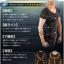 Men Taping Inner เสื้อสลายไขมันสำหรับผู้ชาย ด้วยนวัตกรรมญี่ปุ่น !! thumbnail 3