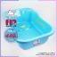 อ่างอาบน้ำเด็ก farlin FIN BABYPLUS สีฟ้า thumbnail 1