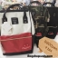 """กระเป๋าเป้ Anello """"UP SMILE x anello """" Special collaboration! รุ่น Limited สามสี 1,390 บาท- 31/01/60 เท่านั้น thumbnail 5"""