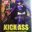 (DVD) Kick-Ass (2010) เกรียนโคตรมหาประลัย (มีพากย์ไทย) thumbnail 1