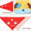 AP213••เซตหมวก+ผ้ากันเปื้อน•• / Dog [สีแดง] thumbnail 5