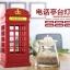 โคมไฟตู้โทรศัพท์อังกฤษ ระบบสัมผัส thumbnail 12