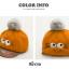 หมวกแก๊ป หมวกเด็กแบบมีปีกด้านหน้า ลาย COOL (มี 4 สี) thumbnail 24