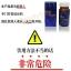 Blue Magic อาหารเสริมลดน้ำหนัก จากญี่ปุ่น 100% ลดเร็วปลอดภัย ไม่โยโย่ !! thumbnail 4