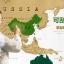 แผนที่โลกขูดได้ Scratch Map <พร้อมส่ง> thumbnail 8