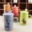 แก้วน้ำเซรามิคลายสัตว์มีฝาปิดและช้อน Eco Life nature world < พร้อมส่ง > thumbnail 1