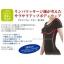 เสื้อลดความอ้วน สลายไขมัน SALA SALA UP Body Wear จากญี่ปุ่น !!! thumbnail 2