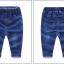 กางเกงยีนส์เด็กขาเดฟ เดนิมยืด ซิปหลอก ใส่สบาย วัย 6-8 ปี thumbnail 3