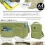 กระเป๋า Anello polyester square rucksack thumbnail 14