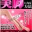 SALA SALA UP Spats กางเกงสลายไขมัน ลดความอ้วน เผาผลาญแคลอรี่ได้ถึง 402 kcal ด้วยนวัตกรรมญี่ปุ่น thumbnail 2