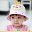 HT494••หมวกเด็ก•• / หมวกปีกกว้าง-ยิ้ม ยิ้ม (สีชมพู) thumbnail 5