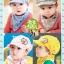 หมวกแก๊ปและผ้ากันเปื้อน Where Are We Going? Dad! เด็ก 3-24 เดือน thumbnail 4