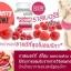Powermax Raspberry Ketones 60cap ราสเบอร์รี่ คีโตน thumbnail 6