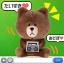 ตุ๊กตาหมี line เลียนเสียงพูด thumbnail 1