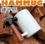 แก้วค้อน <พร้อมส่ง> thumbnail 1