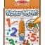 สมุดกระดานน้ำ ฝึกเขียนตัวเลข Melissa & Doug Water Wow Activity Book - Numbers thumbnail 1