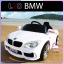 รถแบตเตอรี่เด็ก BMW M6 สีขาว 2 มอเตอร์เปิดประตูได้ มีรีโมท หรือบังคับเองได้ thumbnail 2