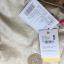 กระเป๋า KIPLING OUTLET K15311-34C Caralisa Outlet HK สีทอง thumbnail 11