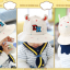 HT483••หมวกเด็ก•• / หมวกปีกกว้าง-DH (สีเบจ) thumbnail 5