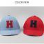 หมวกแก๊ป หมวกเด็กแบบมีปีกด้านหน้า ลายตัวอักษร H (มี 2 สี) thumbnail 13
