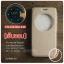 เคส Zenfone GO (ZC500TG) เคสฝาพับ FULL FUNCTION มีแถบแม่เหล็กที่ฝาปิด (เย็บขอบ) สีทอง thumbnail 1