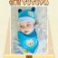 เซตหมวก+ผ้าซับน้ำลาย / ลายหมีน้อย (มี 5 สี) thumbnail 14