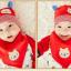 เซตหมวก+ผ้าซับน้ำลาย / ลายหมีน้อย (มี 5 สี) thumbnail 5