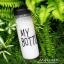 ขวดน้ำ My Bottle < พร้อมส่ง > thumbnail 10
