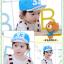 หมวกแก๊ป หมวกเด็กแบบมีปีกด้านหน้า ลาย 33 (มี 5 สี) thumbnail 3