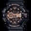 นาฬิกาข้อมือ CASIO G-SHOCK SPECIAL COLOR MODELS รุ่น GA-400GB-1A4 thumbnail 1