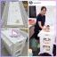 ชุดโต๊ะอาบน้ำเด็กและเปลี่ยนผ้าอ้อมเด็ก NANNY ราคาพิเศษ thumbnail 1