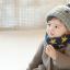 HT280••หมวกเด็ก•• / Flower [สีเทา] thumbnail 3
