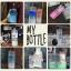 ขวดน้ำ My Bottle < พร้อมส่ง > thumbnail 4
