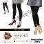 GERMANIUM SPATS กางเกงสลายไขมันลดความอ้วนใส่นอน รุ่นใหม่ 3 แร่ thumbnail 4