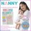 NANNY ถุงเก็บน้ำนมแม่ บรรจุ 60 ถุง thumbnail 1