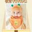 เซตหมวก+ผ้าซับน้ำลาย / ลายหมีน้อย (มี 5 สี) thumbnail 6