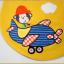 HT521••หมวกเด็ก•• / หมวกเบเร่ต์-ลิงขับเครื่องบิน [สีเบจ] thumbnail 7