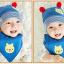 เซตหมวก+ผ้าซับน้ำลาย / ลายหมีน้อย (มี 5 สี) thumbnail 13