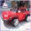 รถแบต ทรง HUMMER 2 มอร์เตอร์ เด็กนั่งได้ 2 คน สีแดง thumbnail 3